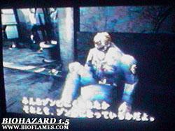 Biohazard084