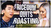 Ricegumquitsroasting