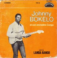 Johnny Bokelo - Catherine (African 90.343) C 1 1000