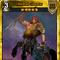 Chieftain Lionroar Thumbnail