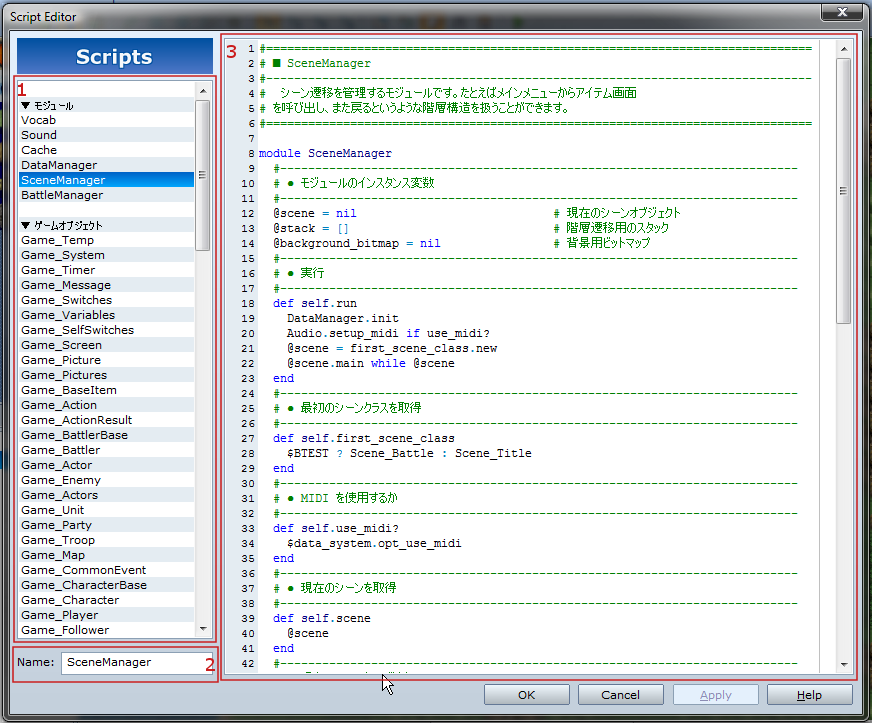 Rpg Maker Vx Ace Script