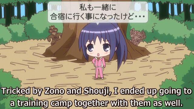 File:ZonoShouji.jpg