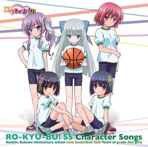 File:SS character song - keishin girls mini basketball.jpg