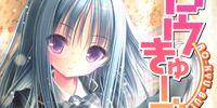Ro-Kyu-Bu! Light Novel 13