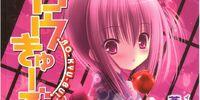 Ro-Kyu-Bu! Light Novel 06