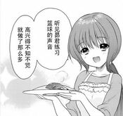 Nayu Comic 01