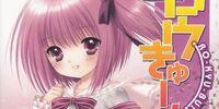 Ro-Kyu-Bu! Manga