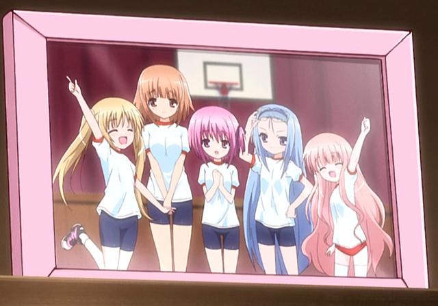 File:Keishin Screenshot 06.png