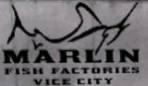 File:Marlin fish factory logo 2.png