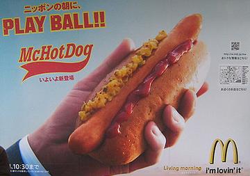 Hot Dog Central Menu
