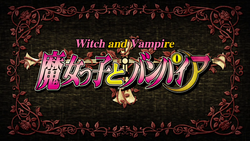 Rosario + Vampire Episode 3 Title Card