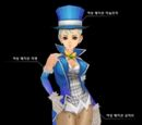 Netsphere Female Magician Set