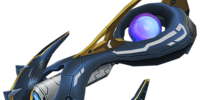 Gauss Rifle MK2