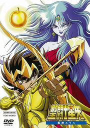 Cover-movie1-sswikia