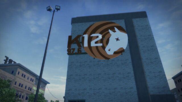 File:K12 FM 97.6 - large logo on building.jpg