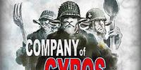 Company of Gyros