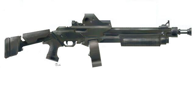 File:Ultimax Shotgun Concept Art.jpg