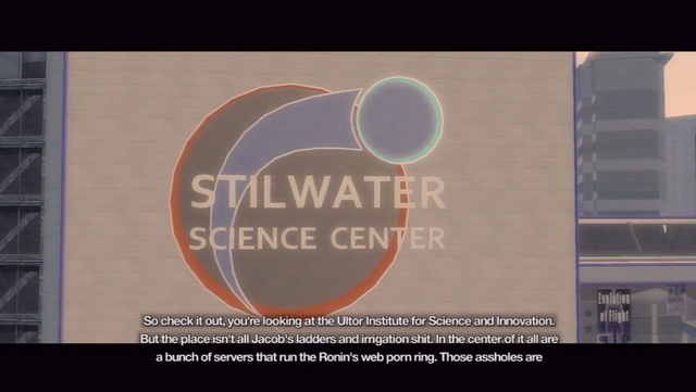 File:Humbolt Park Science Museum intro - Stilwater Science Center logo.png