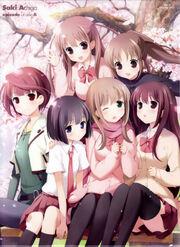 Achiga team