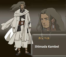 Shimada Kambei