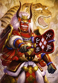 Shingen Takeda SW4 Artwork