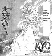 Kyo's full power