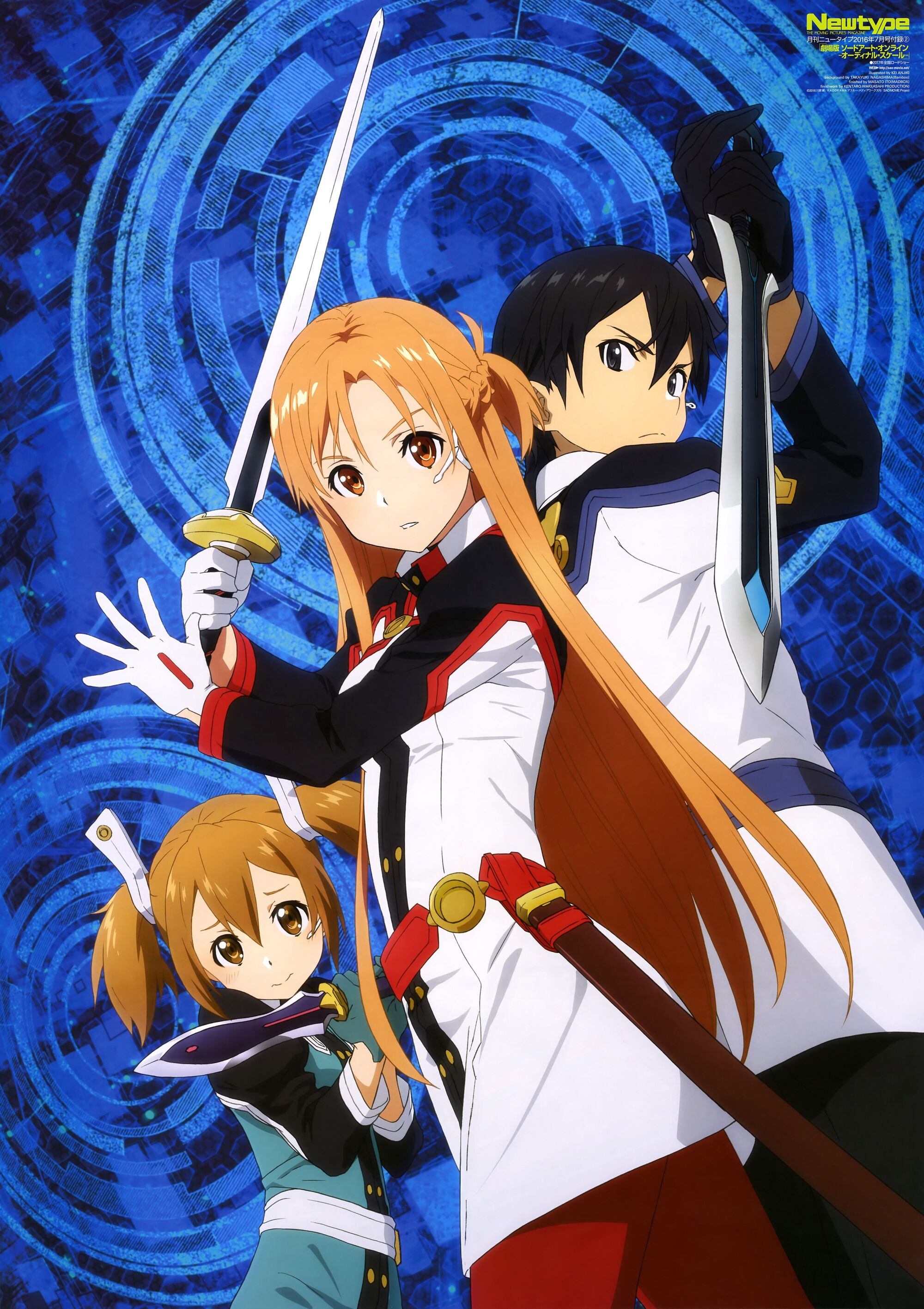 sword art online wikipedia