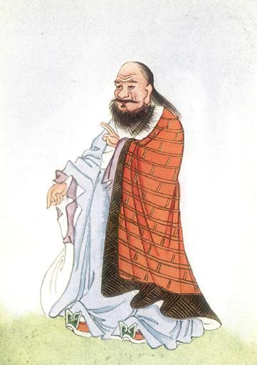 Lao Tzu - Project Gutenberg eText 15250