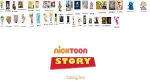Nicktoon Story Poster