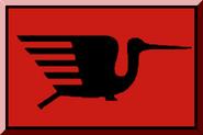 Bandeirinha Íbis