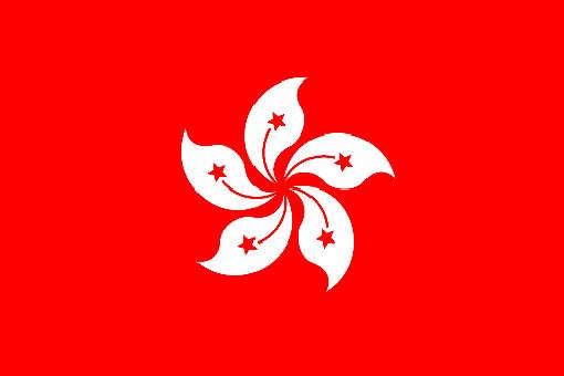 File:Flag-HongKong.jpg
