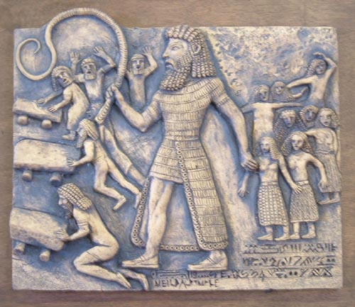 gender in the epic of gilgamesh The bible and the epic of gilgamesh share many points of contact, with  her  current research focuses on sex, gender, and sexuality in the hebrew bible and.