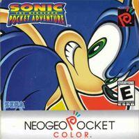Sonicus