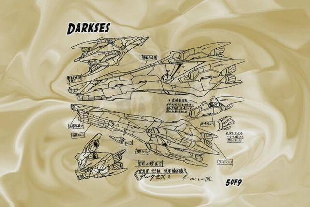 File:Sketch-Darkses2.JPG