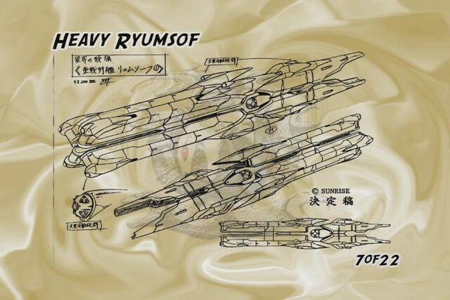File:Sketch-Heavy Ryumsof.JPG