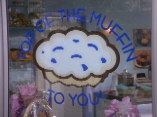 File:Top of the Muffin to You!.jpg
