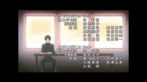 Sekai Ichi Hatsukoi Ending