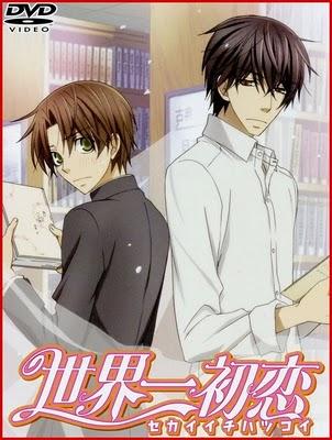 File:Anime o ynk.jpg