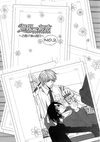 The Case of <br />Chiaki Yoshino Chapter 02