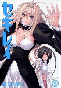 Sekirei Volume 3 Cover