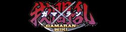 Gamaran word mark