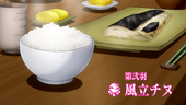 Sekirei~Pure~Engagement~Episode 2