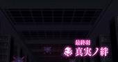Sekirei~Pure~Engagement~Episode 13