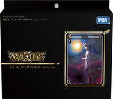 WXD-14 Black Desire -movie ver