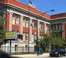 John Hughes High School