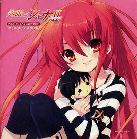 Animage Special Drama CD