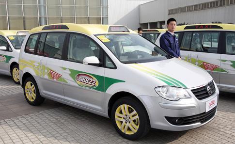 File:Taxi-expo.jpg