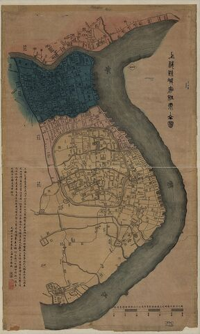 File:Shanghai 1884 small.jpg