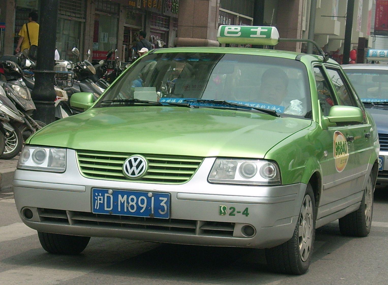Taxis R Shanghai Laowaikipedia Wiki Fandom Powered