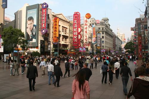 File:Nanjingdonglu.jpg